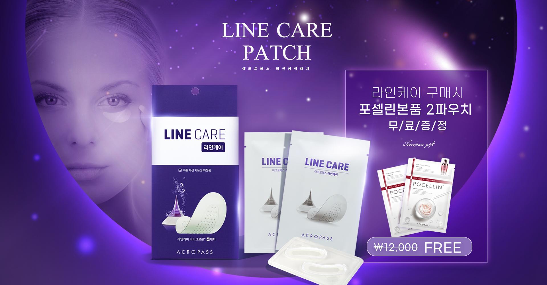 15_PC_linecare.jpg