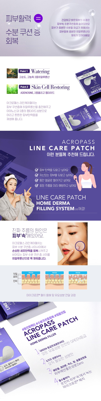 line_care_03(new).jpg